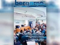 EVID_bergamo-artigiana-settembre-ottobre19